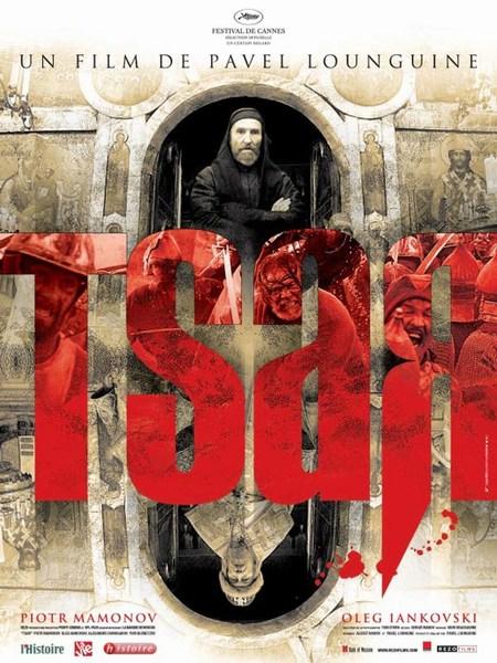 'TSAR' Vendredi 31 août au New Vox !!