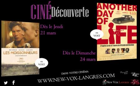 CINÉ-DÉCOUVERTE : 2 films au New Vox !!
